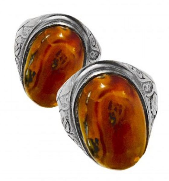 Fire Agate Amulet boosting Stamina, Martial Fidelity and treating Sexual Dysfunctions