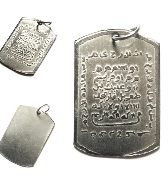 Prosperity Pendant with Islamic Magical Formula of Lucky Numbers