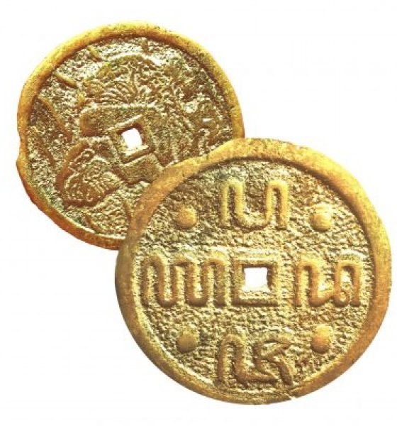 Sacred gamblers coin talisman depicting Semar and traditional Javanese characters