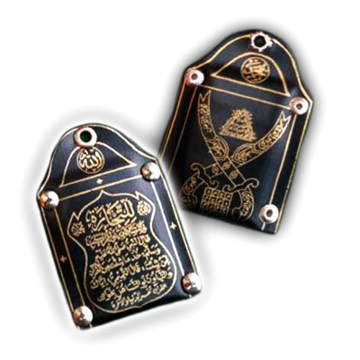 Powerful Locket Blessed by the Banten Masters to Improve Trading Results