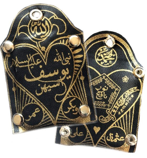 Mesmerizing Indonesian Love Locket to Conquer Someone's Heart
