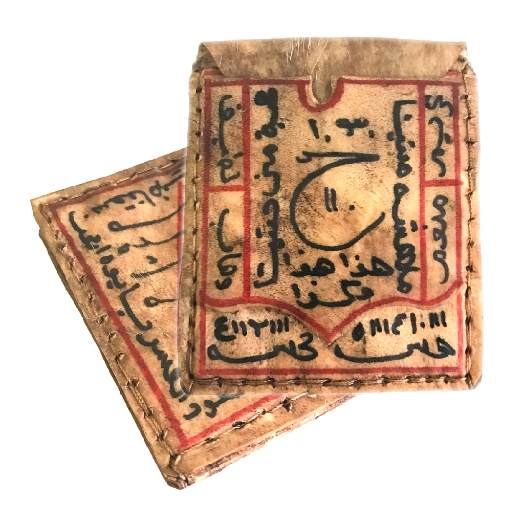 Solomonic Magic Amulet