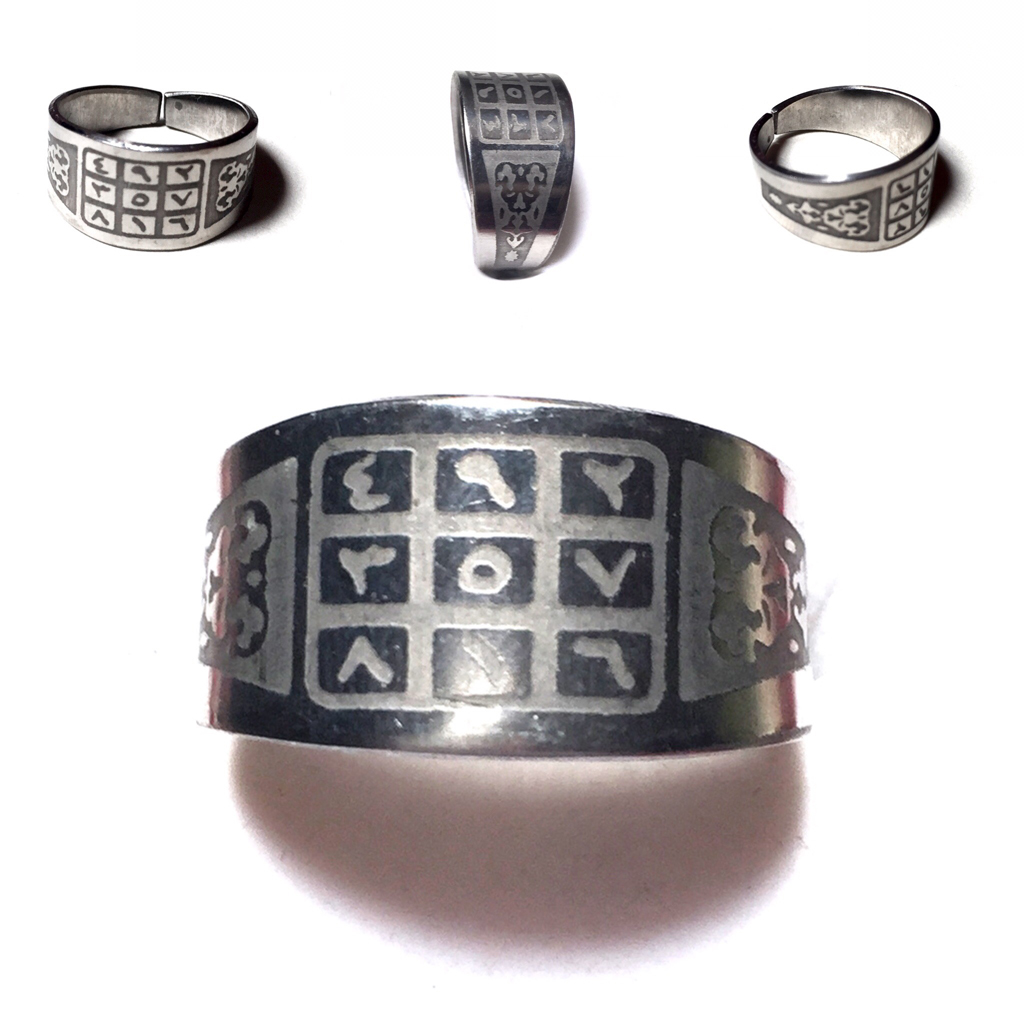 Merciful Protecting Ring to Prevent People from Actively Opposing or Showing Unfriendliness Towards the Wearer