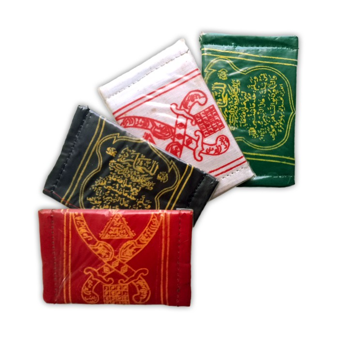 Money-making Pocket Taweez for Prosperity and Fulfillment | Indo Magic
