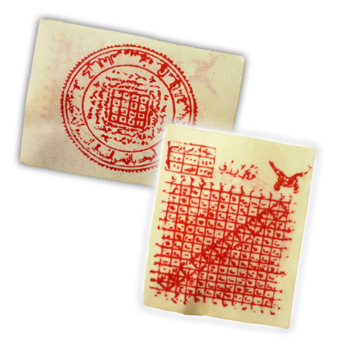 Rawhide Talisman Inscribed with Saffron Paste to Improve One's Business