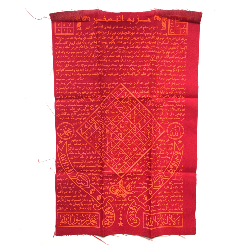 Sacred Enamoring Cloth featuring Magic Formulas of Infatuation to Becharm a Secret Lover or Admirer
