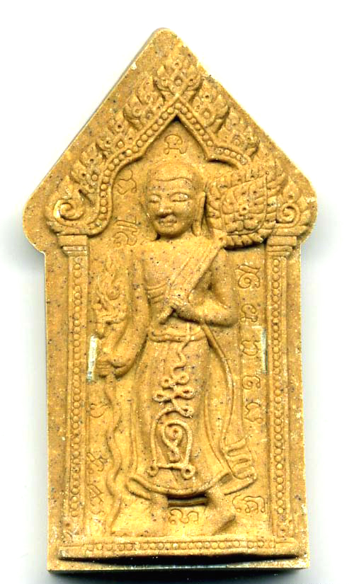 Sīvalī Thera Amulet made from Sacred Powders, Magical Herbs & Holy Minerals