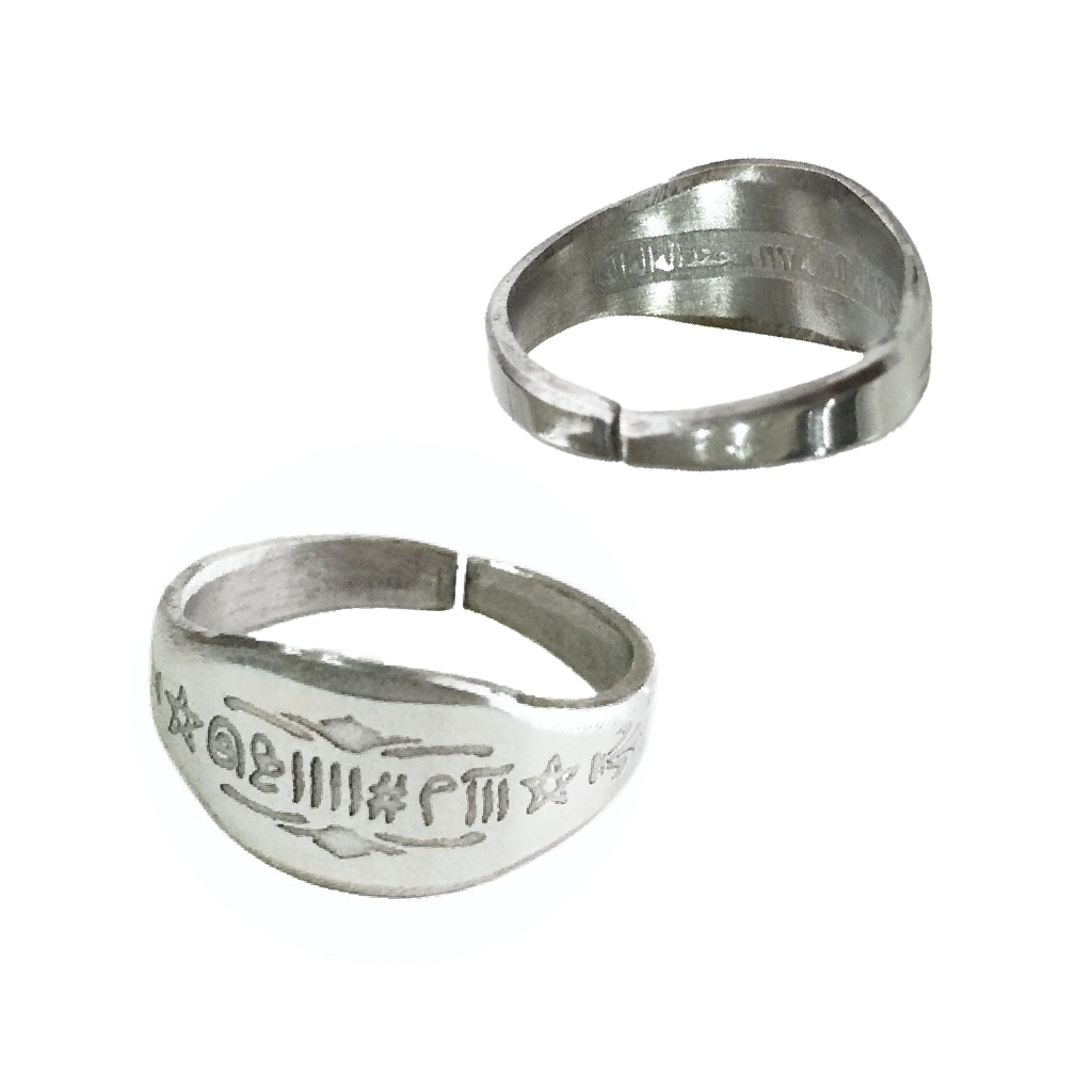 Magic Power-boosting Ring to create a Commanding Presence