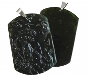 Black Jade Tiger Pendant for Invulnerability against Disgraceful Acts of Treason and Extortion