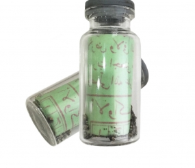 Metaphysical Bottle Amulet with Occult Spells and Sacred Sand Grains to appease Local Spirits