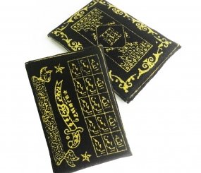 Propitious Taweez featuring Islamic Magical Squares indicative of Lucky Favors